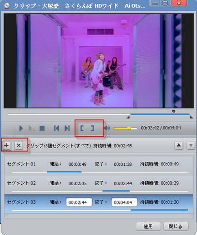 mp4 dvd 変換