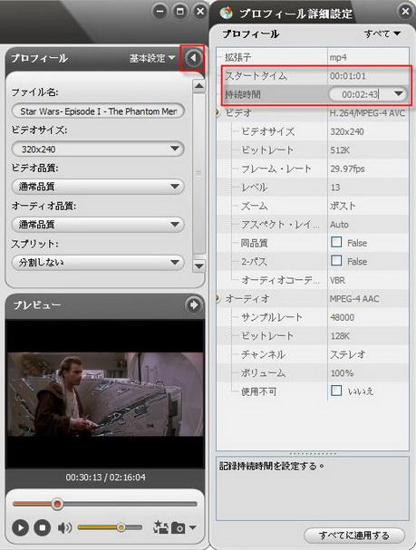 DVD Ripper Ultimate